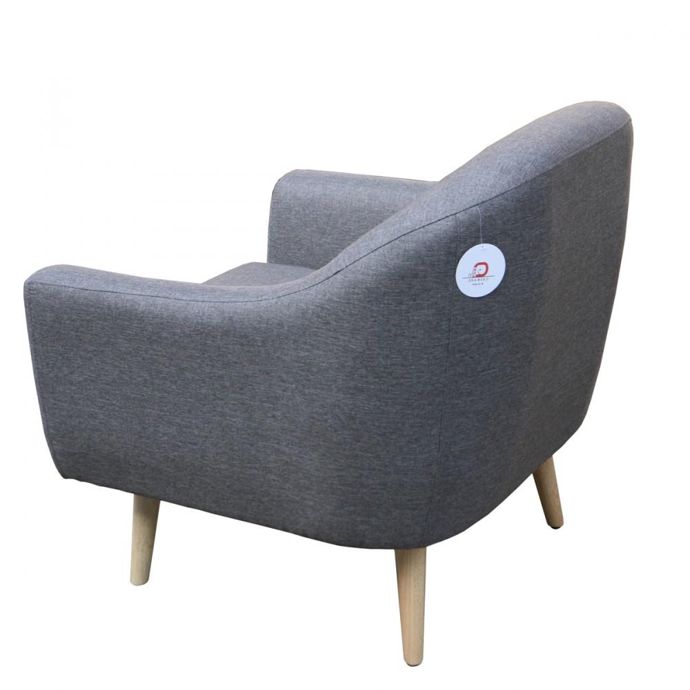 fauteuil scandinave vintage bogart by. Black Bedroom Furniture Sets. Home Design Ideas