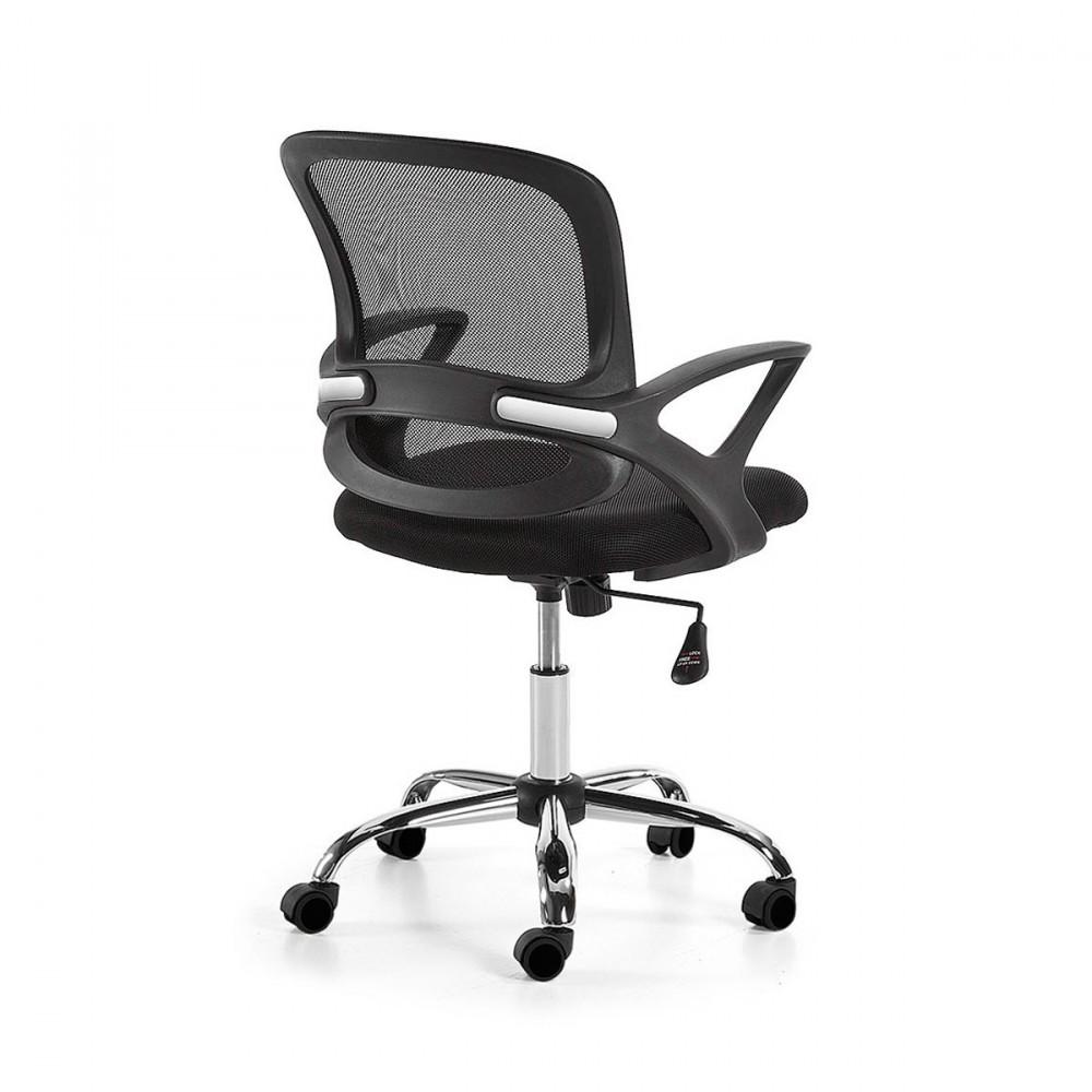 chaise de bureau but chaise de bureau enfant purple with chaise de bureau but top gallery of. Black Bedroom Furniture Sets. Home Design Ideas