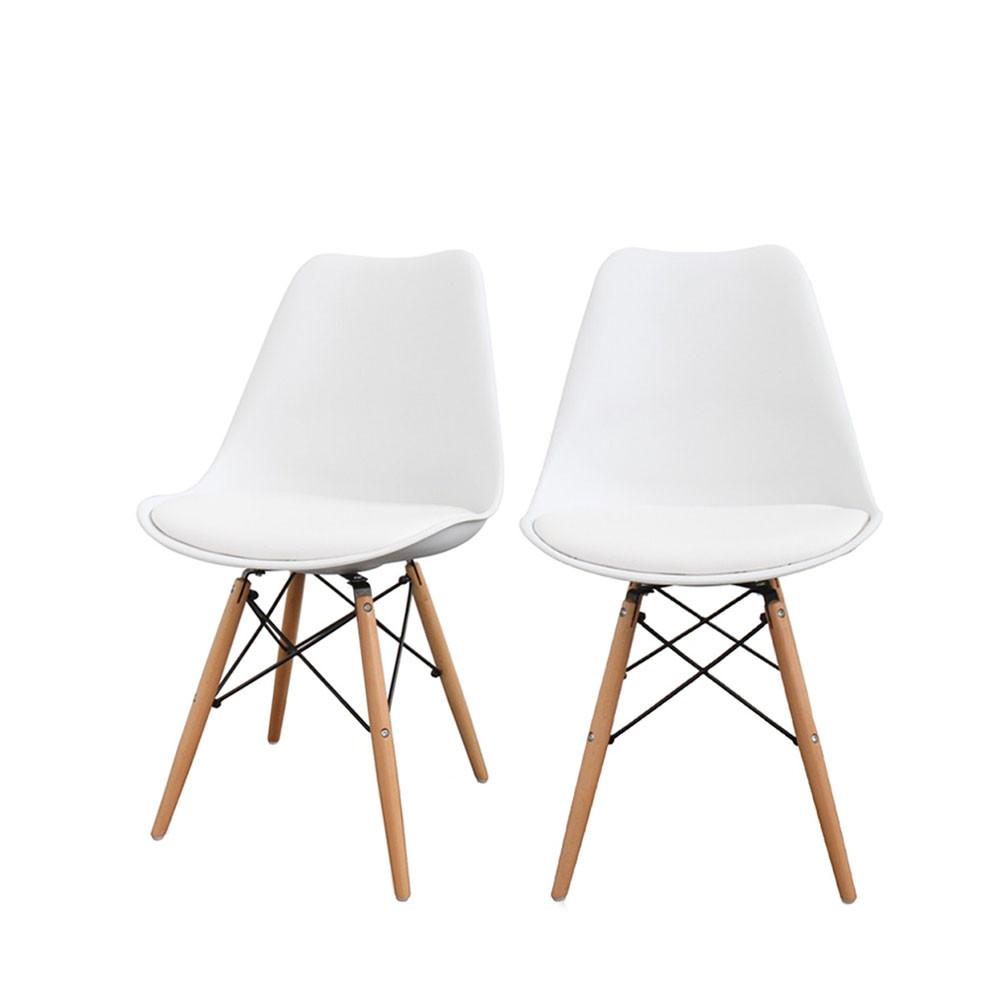 lot de 2 chaises design ormond steelwood par. Black Bedroom Furniture Sets. Home Design Ideas