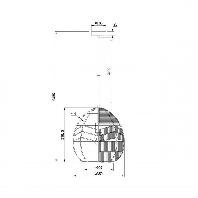 Adelaide - Suspension en corde ø35cm